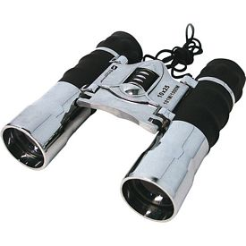 Customized Horizon Binoculars