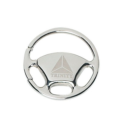Promotional Wheel Silver Key Chain
