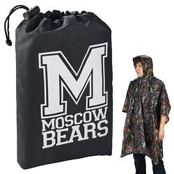 Customized Hunt Valley Expedition Poncho